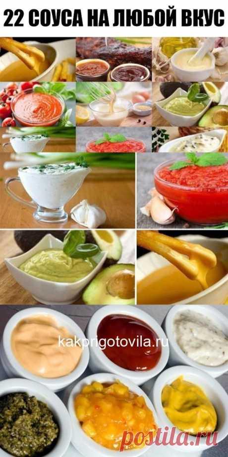 22 salsas para todos los gustos