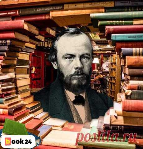5 недооцененных книг, на которые стоит обратить внимание | Book24 | Яндекс Дзен