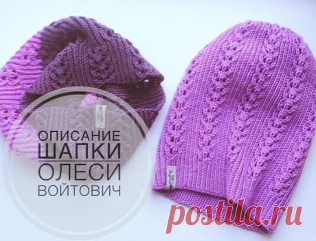 Женская шапочка спицами от Олеси Войтович.