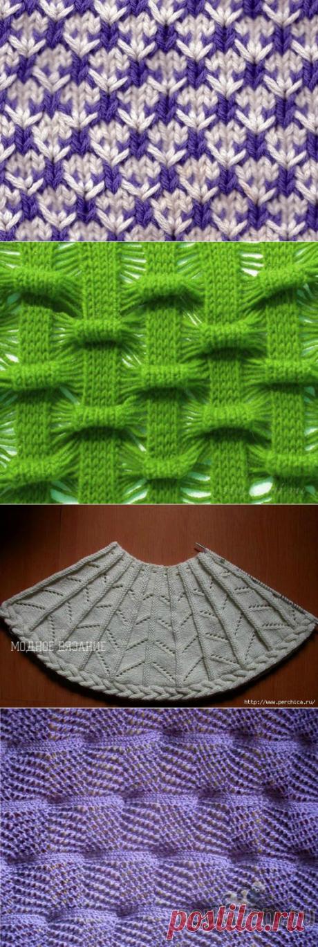 Узоры для вязания спицами 138