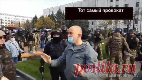 Мусора в Хабаровске провоцируют людей на беспорядки