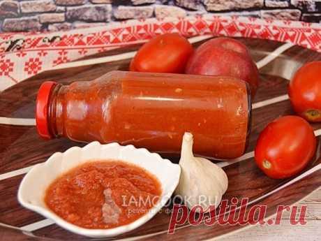Кетчуп «Краснодарский» в домашних условиях на зиму — рецепт с фото Соус «Краснодарский» готовится из помидоров с добавлением яблок. Ну и, конечно же, специи усилят вкус нашего соуса.