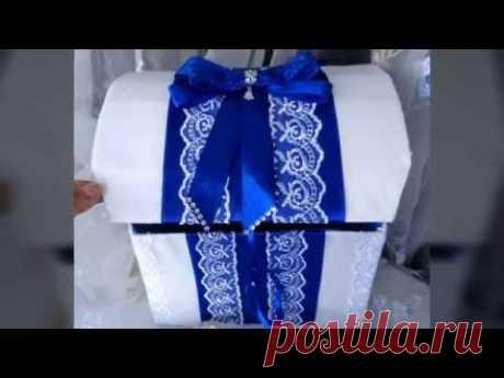 Свадебная казна, свадебный сундук, из лент и ткани