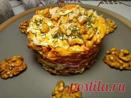 """""""Кореянка"""": оригинальный салат, который я готовлю на праздники   Просто с Марией   Яндекс Дзен"""