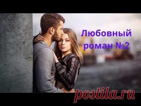 Машкино Счастье Мария Метлицкая Аудиокнига - YouTube