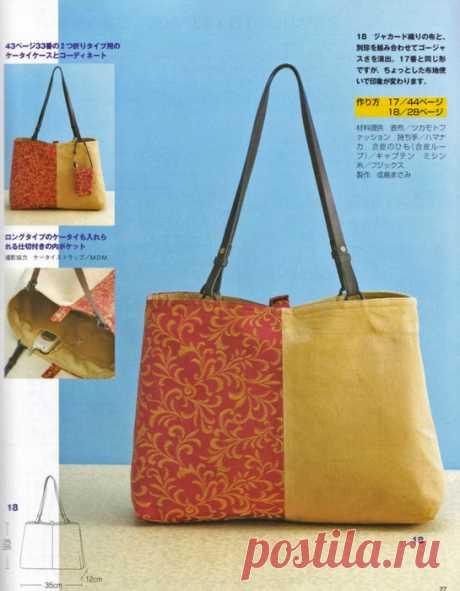 шьем сумку - Самое интересное в блогах