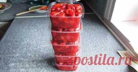 Ошибки во время заморозки клубники и других ягод на зиму Заморозка сезонных ягод, которые хочется видеть на столе круглый год.