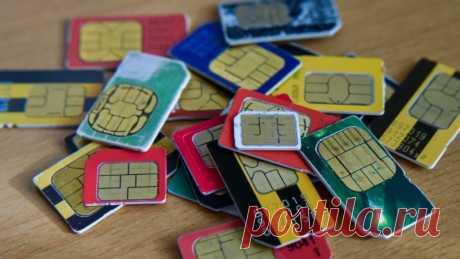 Как обнаружить платные услуги, которые от вас пытается спрятать ваш мобильный оператор Операторы сотовой связи в России частенько грешат тем, что подключают своим абонентам различные платные услуги и даже не удосуживаются уведомить клиента