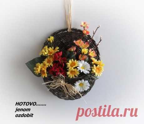 Плетение из газет. Настенное кашпо для цветов | Самоделкино
