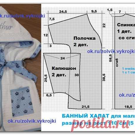 Выкройка банного халата для женщины фото 835