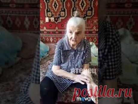 Жизненный совет от от 100-летней бабушки