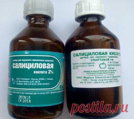 Прививка растений салициловой кислотой
