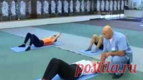 Бубновский С.М. Три упражнения для восстановления мышечного баланса. Кинезитерапия... - Яндекс.Видео