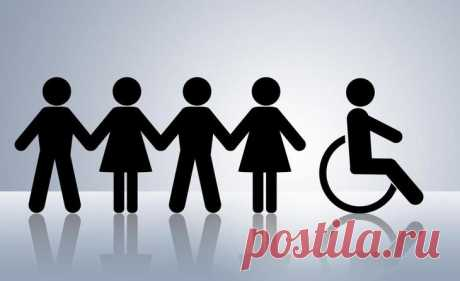 The rights of disabled citizens the Disabled citizen are the person who lost for a variety of reasons is temporary or for the long period an opportunity to work. Dependents are the persons which are on full contents at someone....