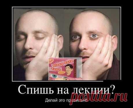 Демотиваторы!!!.