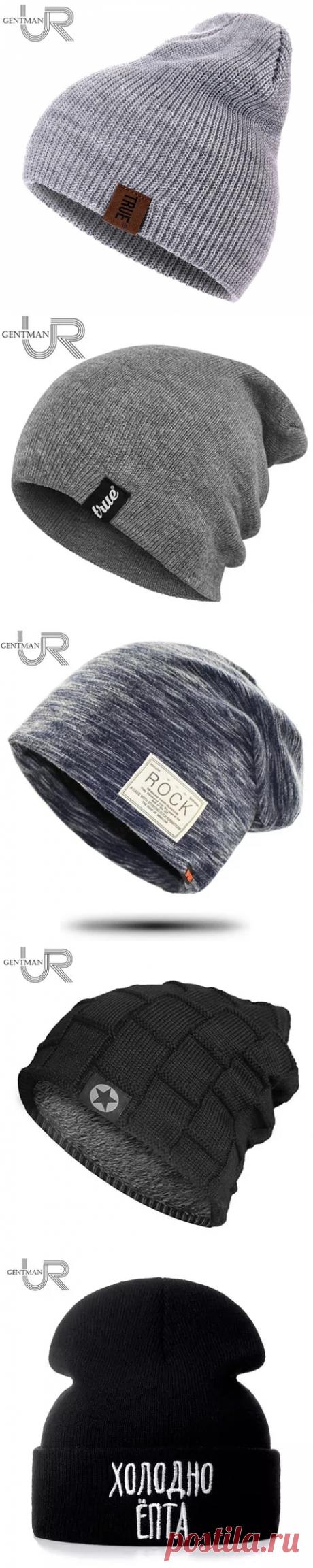 шапка  True бирка повседневное шапка женская мужская теплая вязаная зимняя шапка модные однотонные шапка бини | Мужская Skullies & шапочки