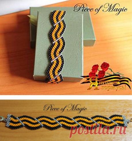 Георгиевская лента мозаичным плетением - Ярмарка Мастеров - ручная работа, handmade