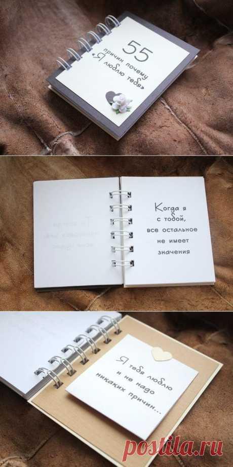 El librito para la persona querida