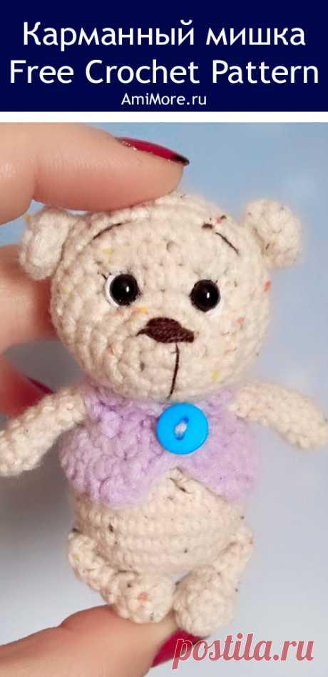 PDF Карманный Мишка крючком. FREE crochet pattern; Аmigurumi animal patterns. Амигуруми схемы и описания на русском. Вязаные игрушки и поделки своими руками #amimore - медведь, медвежонок, маленький мишка.