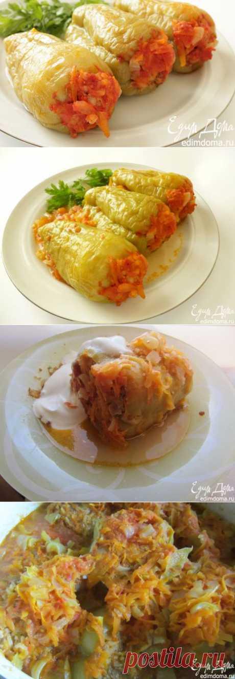 Фаршированный перец с булгуром | Кулинарные рецепты от «Едим дома!»