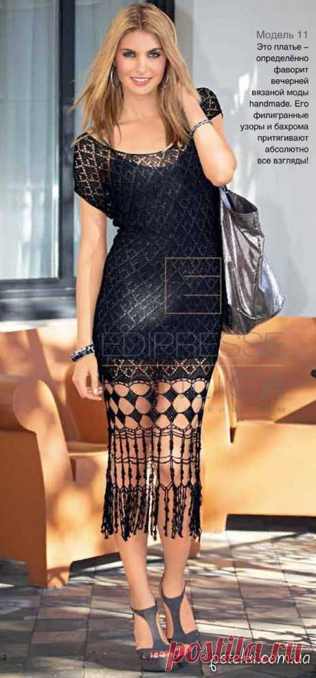 El vestido de noche chiné por los rayos y el gancho. La descripción, el esquema