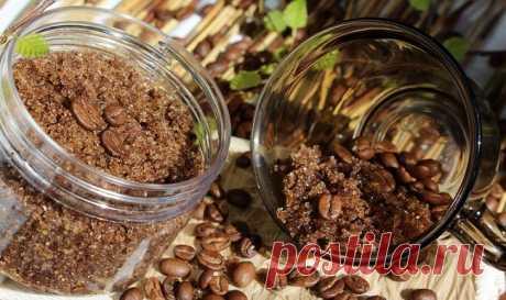 Cкрабы для тела из кофе – боремся с целлюлитом в домашних условиях