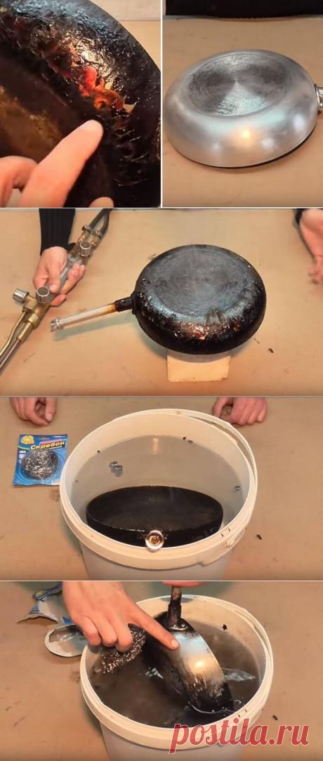 Простой способ удаления ненавистного нагара со сковороды без использования какой-либо «химии» | В темпе жизни
