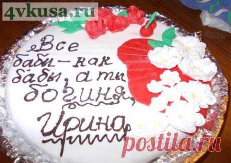 Людмила Тимашкова: Блюда с моего дня варенья | 4vkusa.ru (9 фото по клику на картинку)