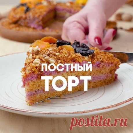 Со Вкусом 🍗🥞🍳 в Instagram: «Постный торт 🍰 🍽 ⠀ • 210 г пшеничной муки • 250 г сахара • 30 г яблочного уксуса • 2 ст. л. воды • 2 апельсина • 70 мл подсолнечного масла…» 4,006 отметок «Нравится», 35 комментариев — Со Вкусом 🍗🥞🍳 (@sovkusom_ru) в Instagram: «Постный торт 🍰 🍽 ⠀ • 210 г пшеничной муки • 250 г сахара • 30 г яблочного уксуса • 2 ст. л. воды •…»