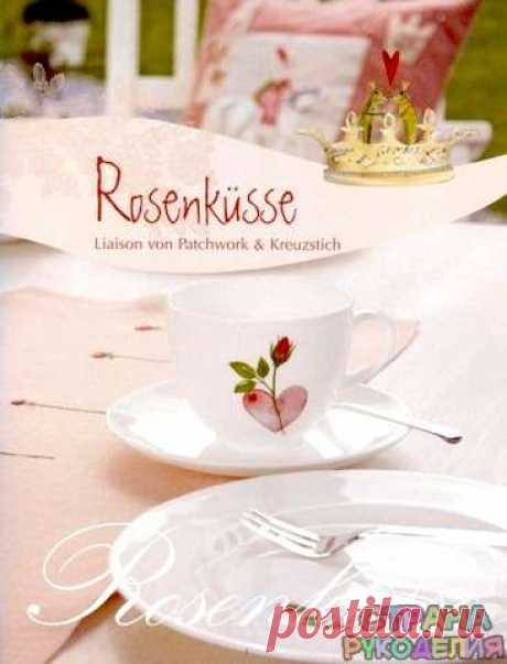Rosenkusse - the Embroidery (miscellaneous) - Magazines on needlework - the Country of needlework