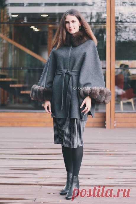 Кашемировое пальто с мехом купить можно в нашем интернет-магазине kashemir.store. Мех выполнен из финского песца, густой и пышный. Расцветка меха: тёмный соболь. Все меховые элементы съёмные. Сезон: осень. Состав: 30% wool, 70% cashmere. Размеры: единый