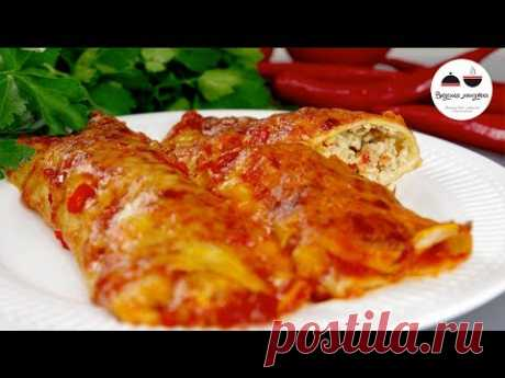 Энчилада enchilada  Перед этим НЕ УСТОИШЬ! Рецепт Энчилада с курицей