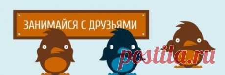 Бесплатный онлайн сервис изучения английского языка методом аудирования - Лайфхакер