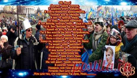 ОЧЕРЕДЬ В  ЕВРОПУ !!!   В.С.Высоцкий был бы доволен!