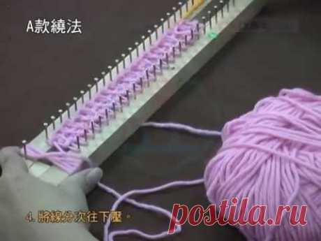釘板圍巾(毛線架)-巧藝社教學