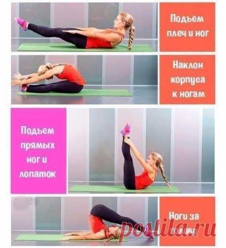 эти упражнения надо делать