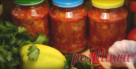 La ensalada de los calabacines y el pimiento para el invierno