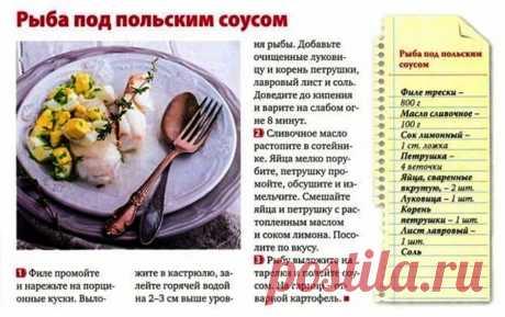 Fish in the Polish sauce