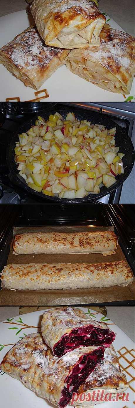 Штрудель из лаваша с яблоками | Рецепты моей мамы