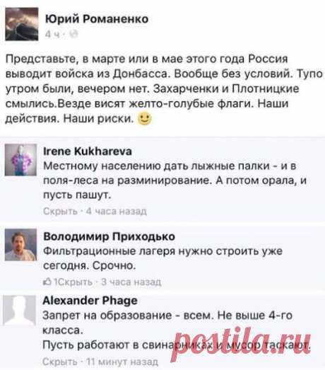 (49) Facebook