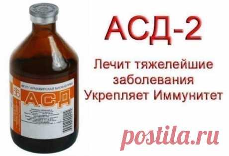 Этому лекарству уже 60 лет! Молчала о нем даже медицина СССР!! Мы тут сами недавно узнали, что, оказывается, уже более 60 лет существует и свободно продается лекарство