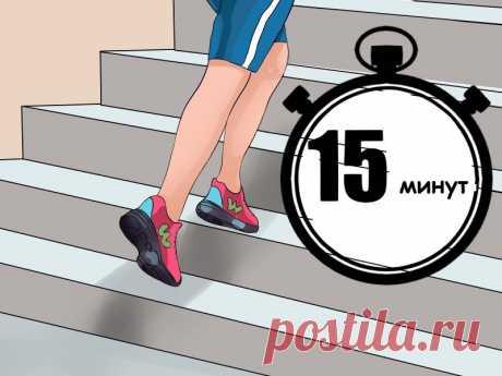 Преимущества для здоровья ходьбы по крайней мере 15 минут в день, о которых вы должны знать!