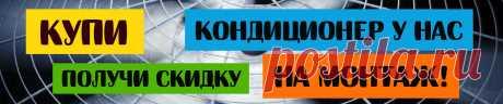 Кондиционеры LG | Купить кондиционер Харьков - 23 Цельсия