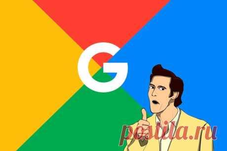 5 советов от Google, как защитить персональные данные в интернете Каждый год Google делиться своими рекомендациями относительно защиты конфиденциальности и повышения уровня безопасности хранения информации в сети интернет.