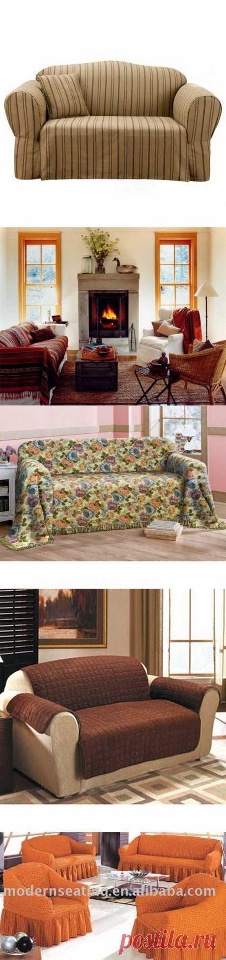 (+1) - Защита и украшение дивана | УЮТНЫЙ ДОМ | советы