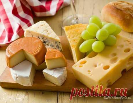 Как хранить сыр в холодильнике - советы от Едим Дома