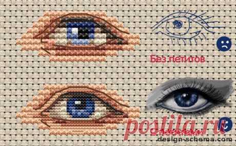 Как вышивать глаза кукле Как вышивать глаза кукле. Мастер-класс в фотографиях