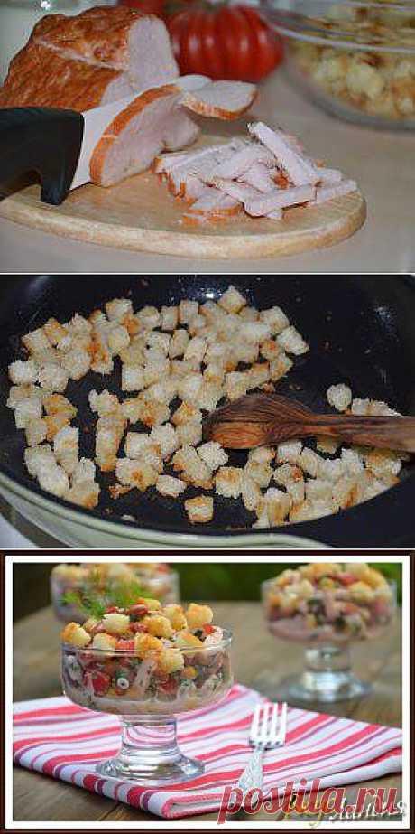 ВкусЛандия - Салат с фасолью и копченым мясом