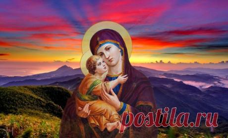Небольшая молитва утренняя ко Пресвятой Богородице: защита и помощь на весь день | Вопросы Православия | Яндекс Дзен
