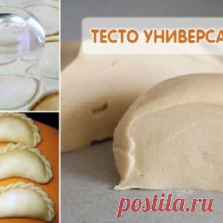 Вкуснейшее универсальное тесто для вареников, пельменей, чебуреков - МирТесен